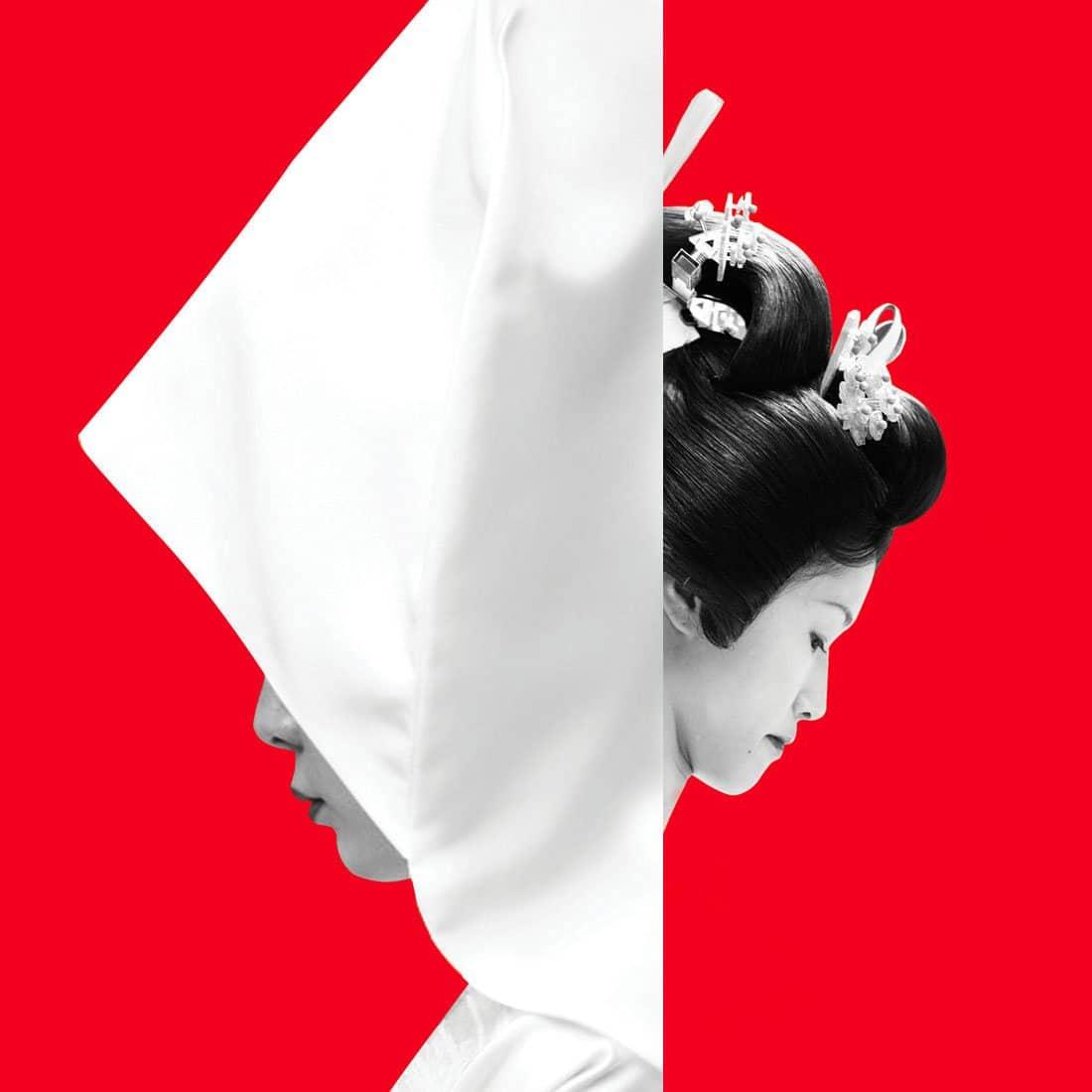 Japan-Tag-Teaser